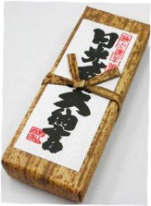 画像1: 若山商店 栗大納言600g (1)